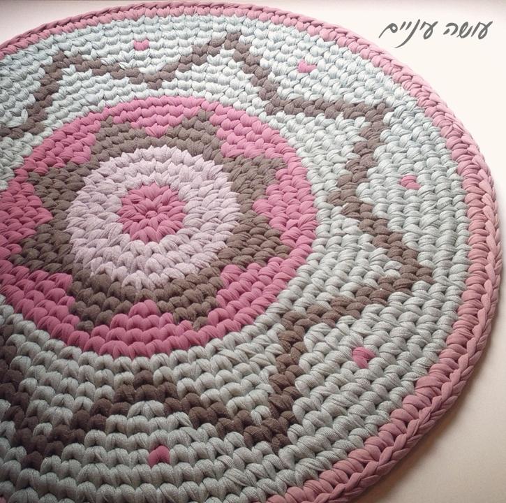 שטיח טפסטרי מחוטי טריקו - עושה עיניים || T-shirt yarn / Trapillo - Tapestry Crochet rug