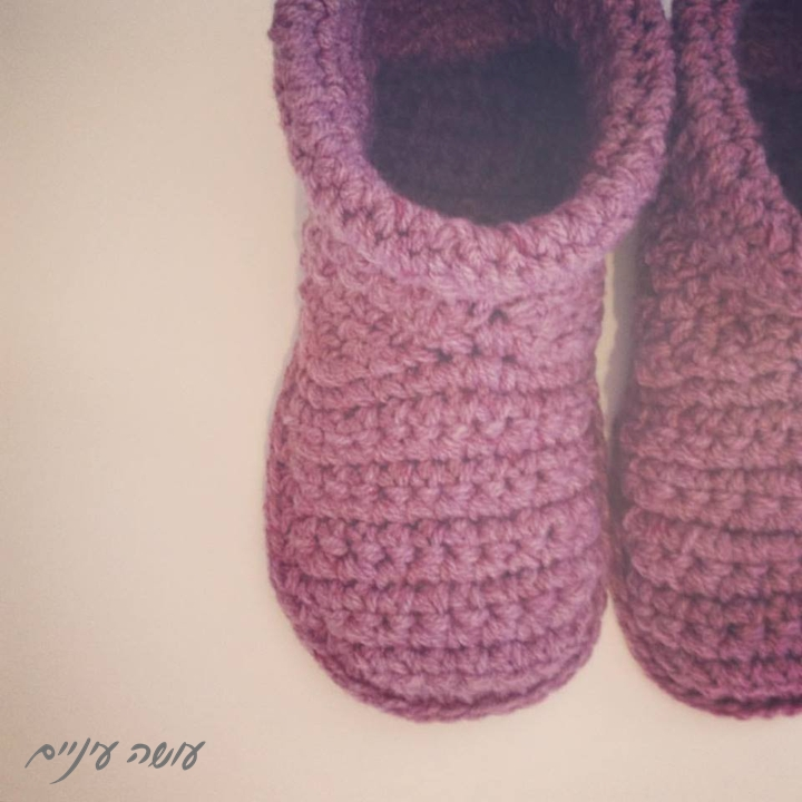 עושה עיניים - נעלי בית סרוגות || Osa Einaim - crochet slippers