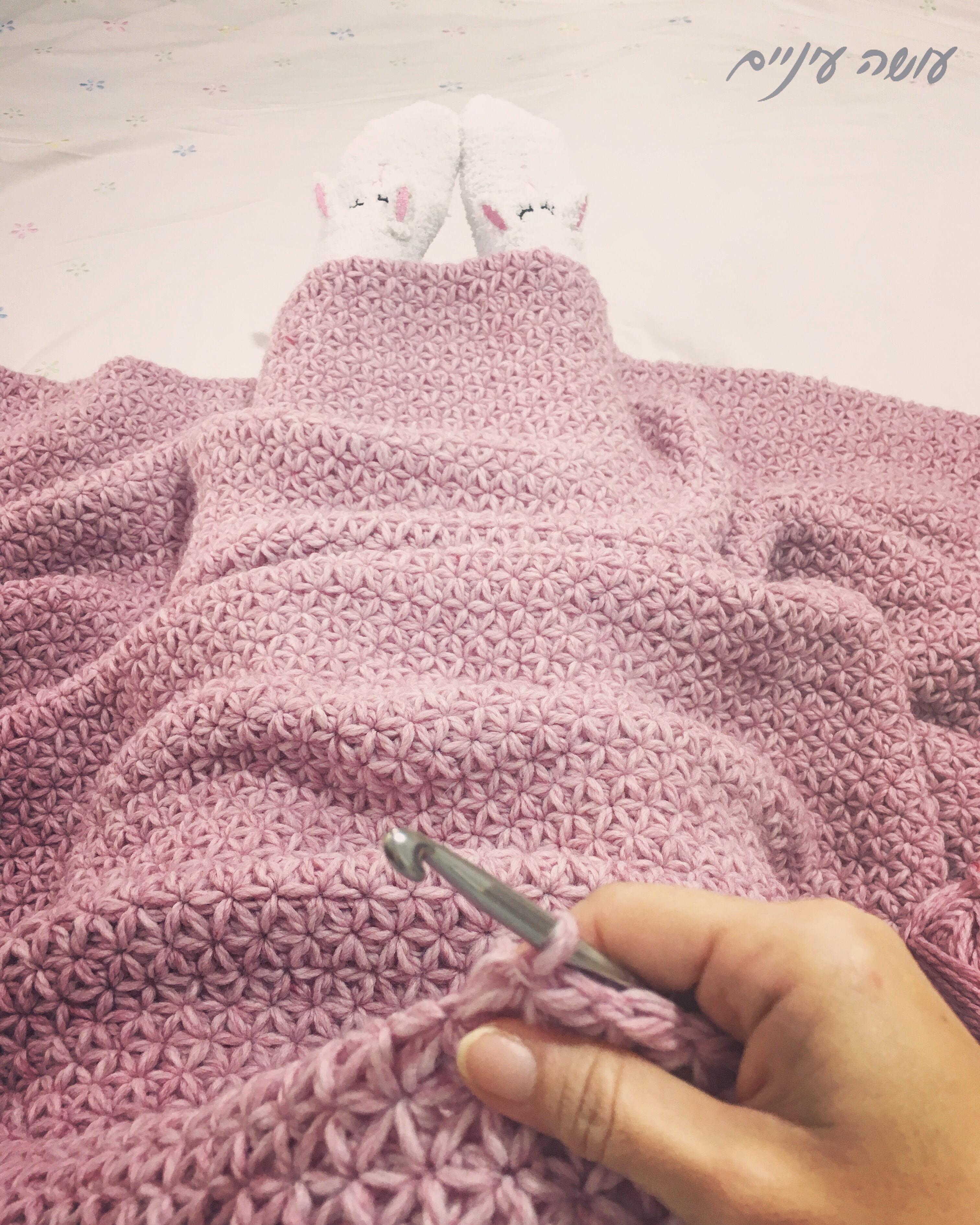 עושה עיניים - שמיכת הכוכבים || OsaEinaim - Crochet stars blanket