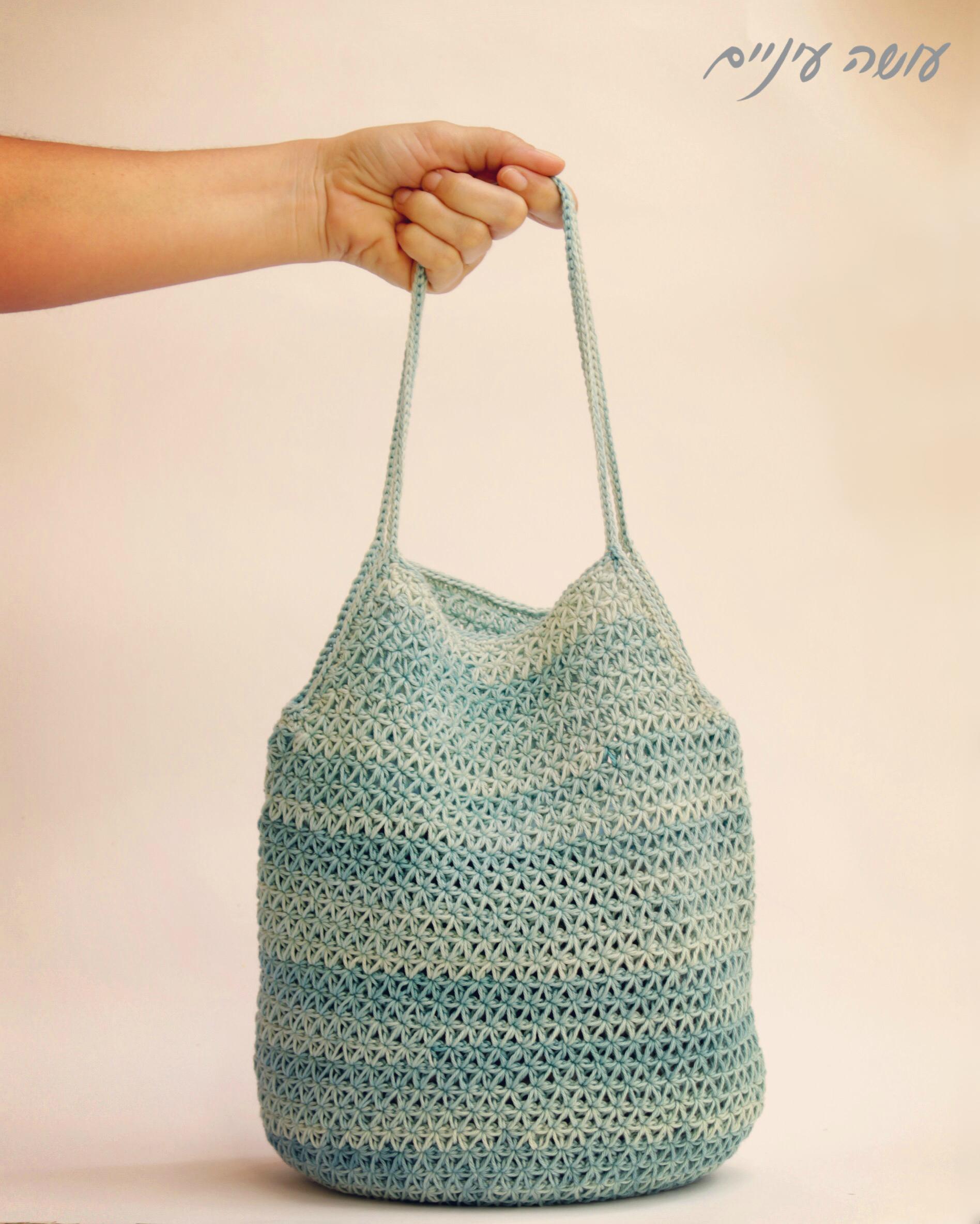 עושה עיניים - דוגמת שטיח כוכבים סרוג מחוטי טריקו || Osa Einaim - Star rug - crochet t-shirt yarn rug pattern