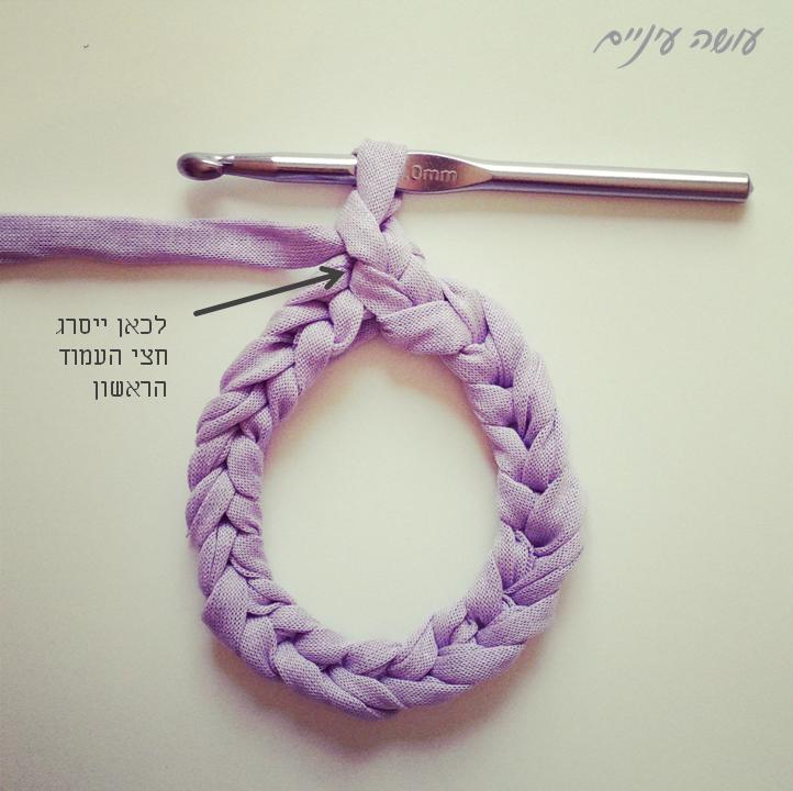 Trapillo T-shirt yarn pot cover tutorial by OsaEinaim || עושה עיניים - הדרכה לסריגת כיסוי עציץ מחוטי טריקו