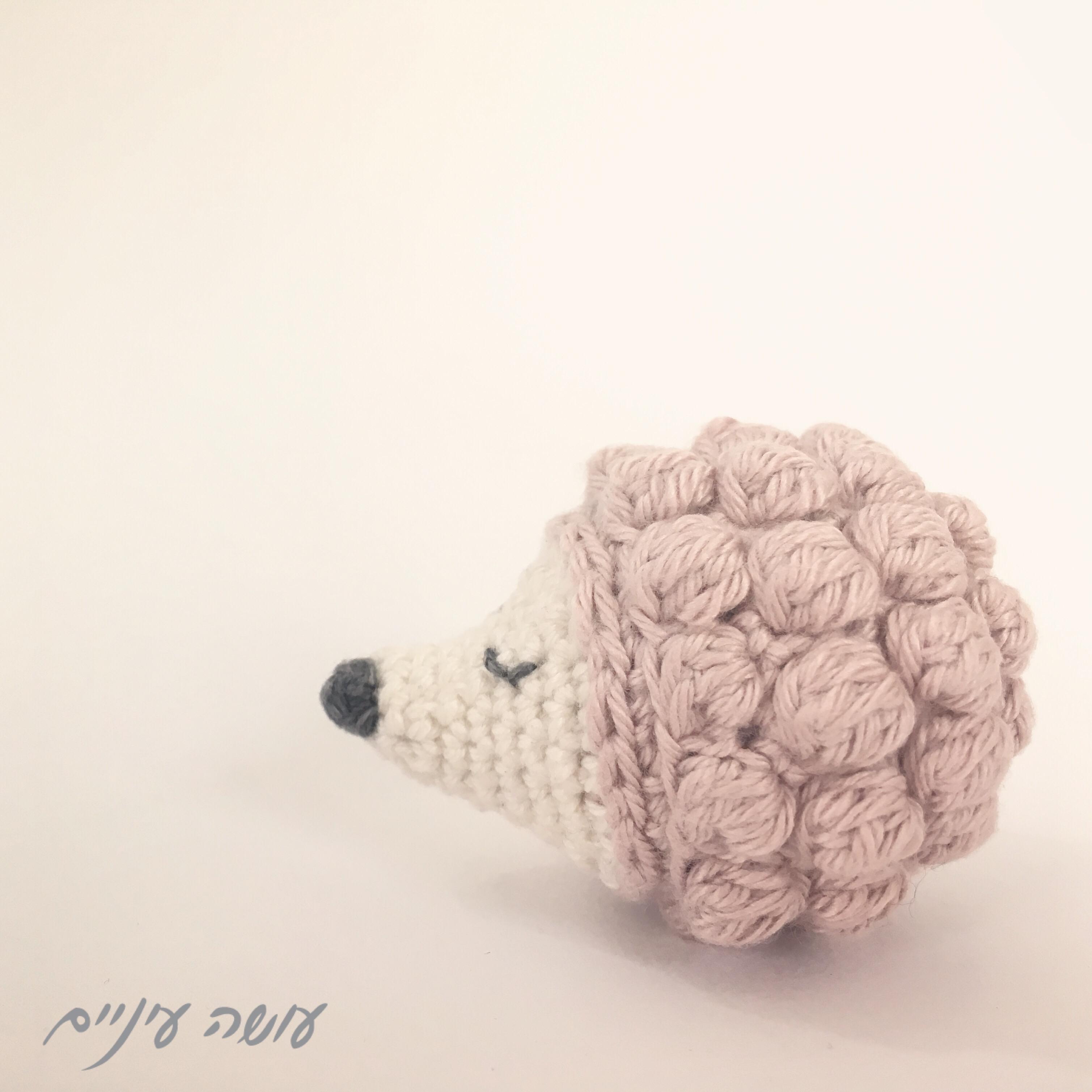 עושה עיניים - קיפוד קטן סרוג || Osa Einaim - Crochet  hedgehog