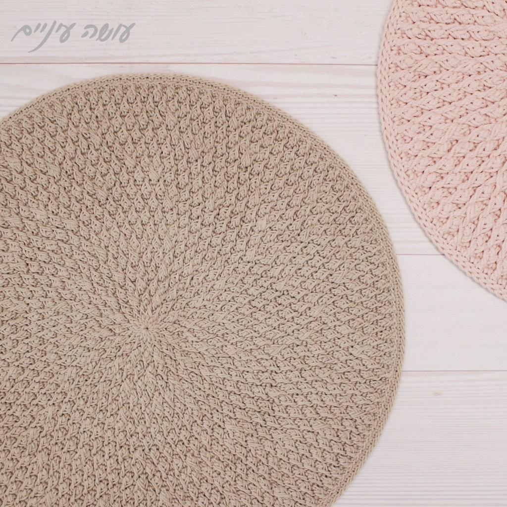 עושה עיניים - שטיח סרוג בדוגמת אלפיין סטיץ'4
